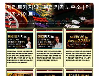 gicree.com screenshot