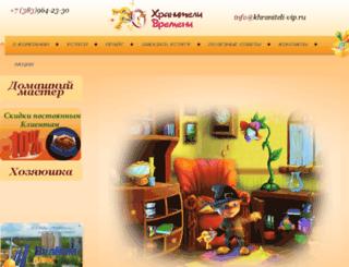 gidekb.ru screenshot