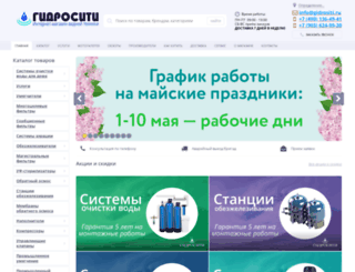 gidrositi.ru screenshot