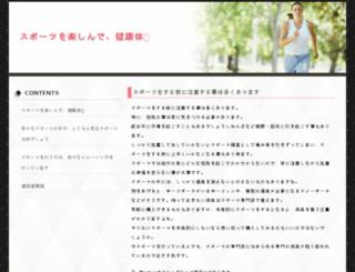 gif-bg.info screenshot