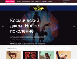 gif.namba.net screenshot