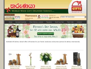 giftbaskets.tharunaya.co.uk screenshot