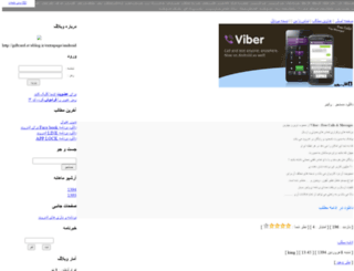 giftcard.avablog.ir screenshot