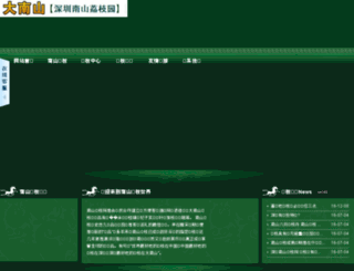 giftlizhi.com screenshot