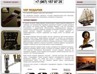 giftmania.ru screenshot