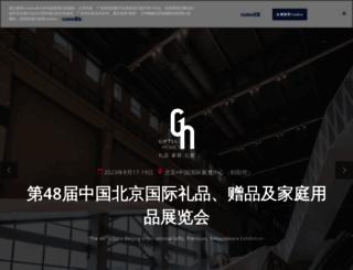 giftsbeijing.com screenshot