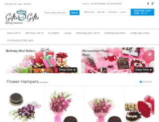 giftsonlygifts.com screenshot