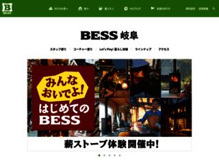 gifu.bess.jp screenshot