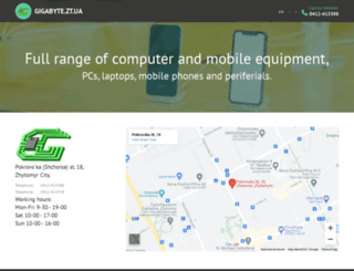 gigabyte.zt.ua screenshot
