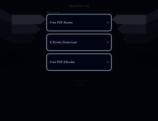gigapedia.net screenshot