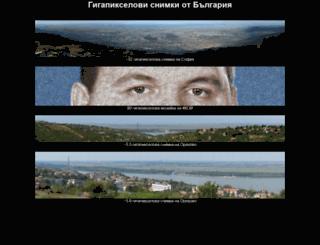 gigapx.net screenshot
