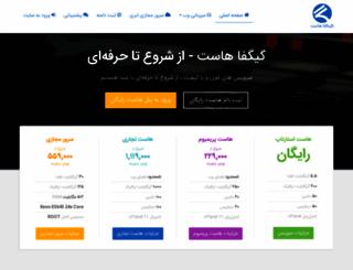 gigfa.com screenshot