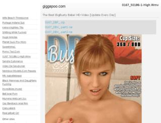 giggapoo.com screenshot