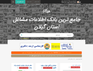 gil118.com screenshot