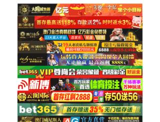 gilaartis.com screenshot