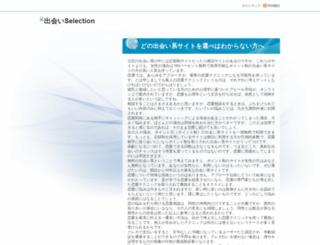 gilamodified.com screenshot