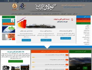 gilantabligh.com screenshot