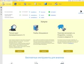 gilev.ru screenshot