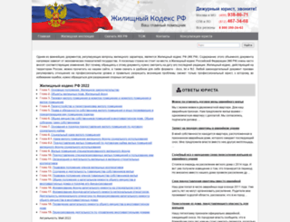 gilkod.ru screenshot