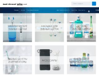 gillette-shop.net screenshot