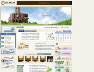 gilum.org screenshot