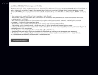gim31.szkoly.lodz.pl screenshot