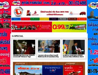 gimyong.com screenshot