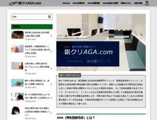gincli-aga.com screenshot
