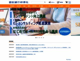ginken.jp screenshot