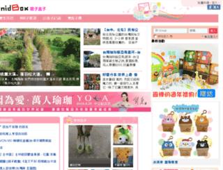 ginnie888.nidbox.com screenshot