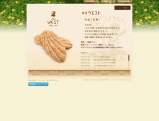 ginza-west.co.jp screenshot