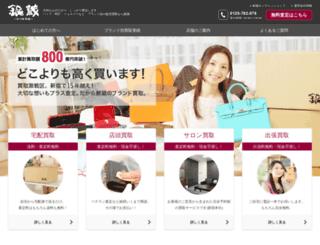 ginzo-buy.jp screenshot