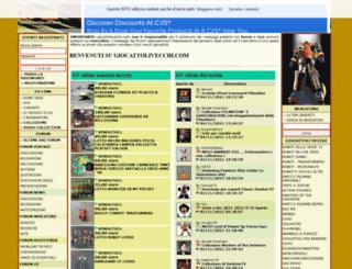 giocattolivecchi.com screenshot