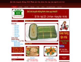 giocha.weebly.com screenshot