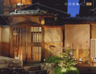 gion-endo.com screenshot