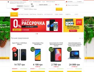 gipermarket.city.com.ua screenshot