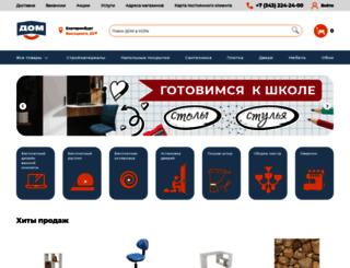 gipermarketdom.ru screenshot