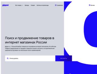 gipper.ru screenshot