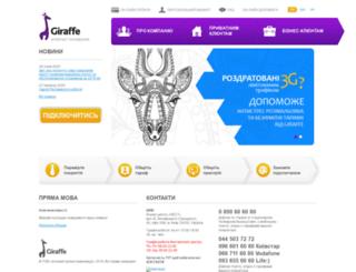 giraffe.ua screenshot