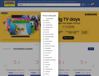 giriasindia.com screenshot
