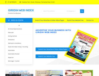 giridihwebindex.com screenshot