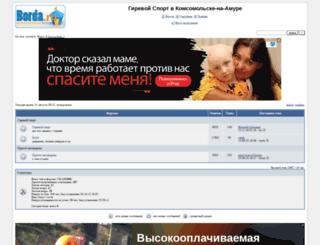 girikms.forum24.ru screenshot