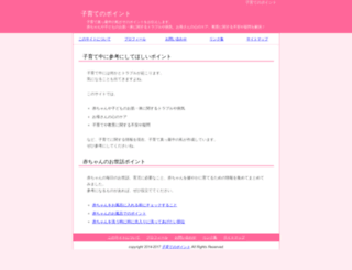 girl.yokohama screenshot