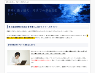 girlbabynames.org screenshot