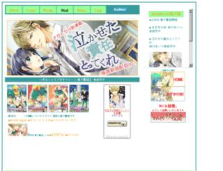 girlish-s.haru.gs screenshot
