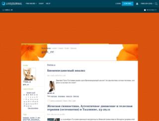girls-ee.livejournal.com screenshot