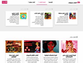 girls-games.astaza.com screenshot