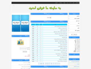 girlsfun.rzb.ir screenshot