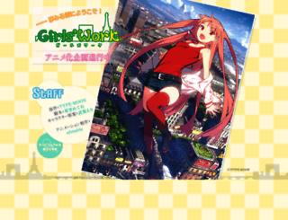 girlswork-animation.com screenshot