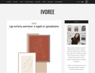 girltru.blogspot.ru screenshot